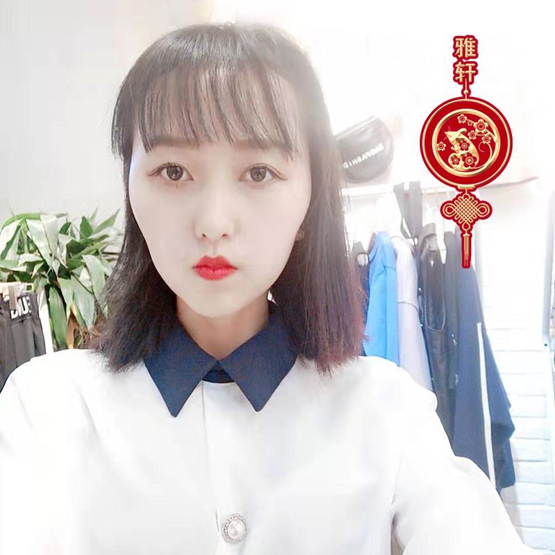 YX舞蹈彤彤